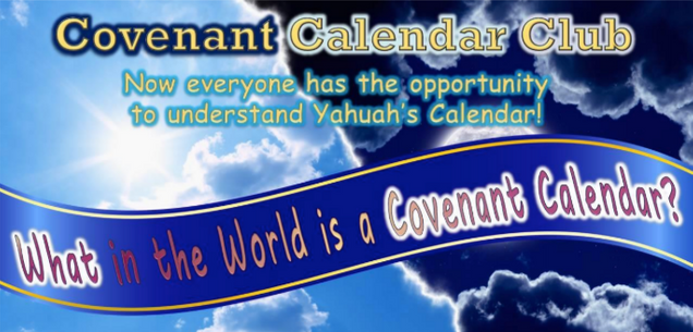 What in the World is a Covenant Calendar?